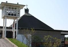 Landro kyrkje